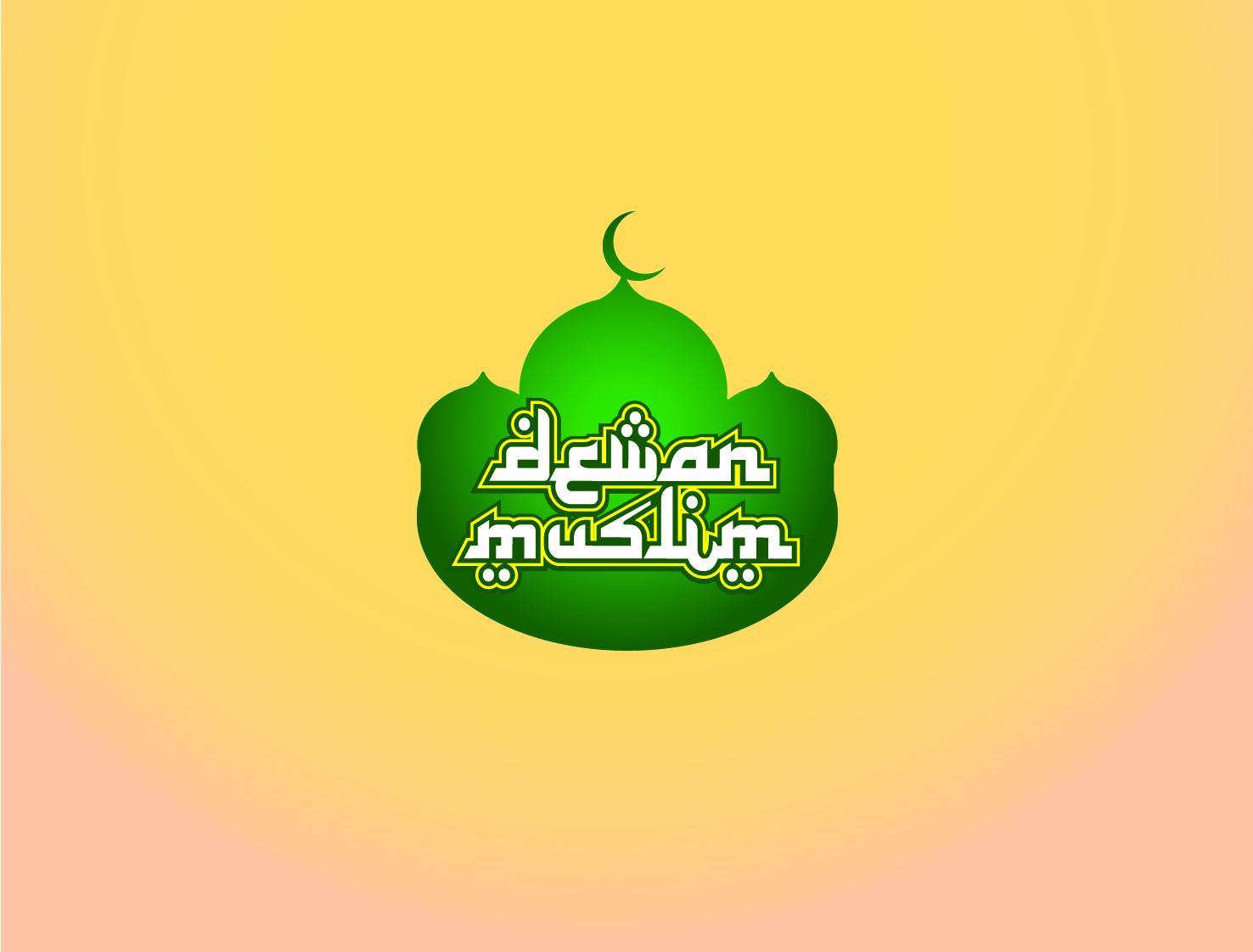 Muslim Logo Designs  85 Logos to Browse
