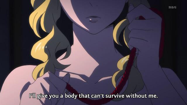 аниме изнасилование картинки: