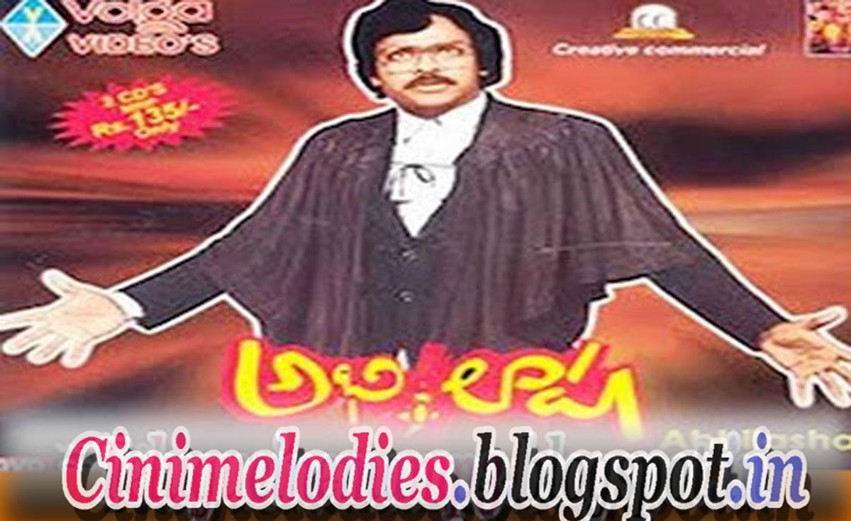 Sandhe Poddulakada Song Lyrics From Abhilasha Telugu