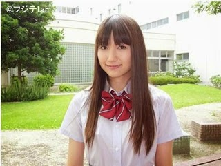 Ito Ono as Nene Odagiri
