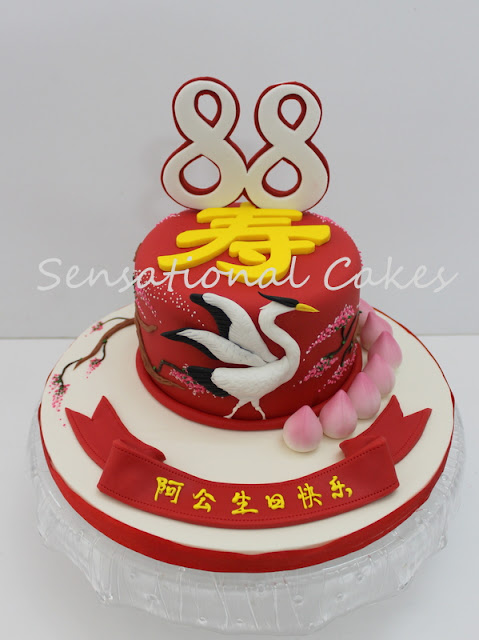 The Sensational Cakes January - Birthday cake chinese style