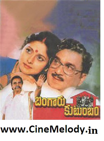 Bangaru Kutumbam Telugu Mp3 Songs Free  Download -1994