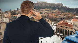 Μεγάλη προσοχή στα Ελληνικά νησιά! Ξένοι πράκτορες ψάχνουν τζιχαντιστές
