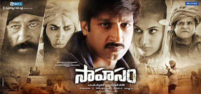Sahasam Movie Review Highlights