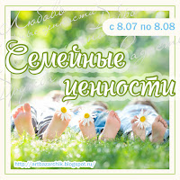 http://artbazarchik.blogspot.ru/2015/07/19.html