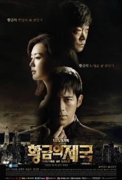 Phim Đế Quốc Hoàng Kim