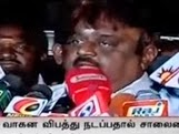 Vijayakanth Again Gets Angry on Press at Public Place 07-10-2013