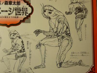 Kamen Rider 0