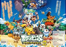 Phim Pokemon Movie 16 -Genesect Và Huyền Thoại Thức Tỉnh