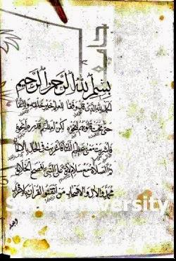 http://maktabana.blogspot.com