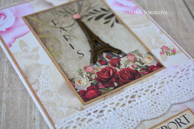 обложка на паспорт, Париж, романтика
