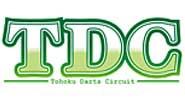 TDC-Tohoku Darts Circuit