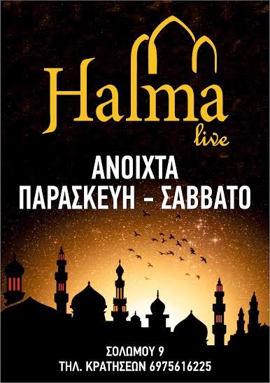 HALMA LIVE