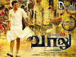 Vaalu (2013) Mp3 320kbps Full Songs Download, Vaalu Lyrics