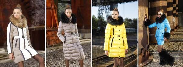 Женские куртки и пуховики оптом