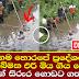 Dead body found in Ragama