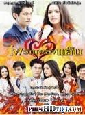 Lửa Tình Thiêu Thù Hận Phim Thái Lan