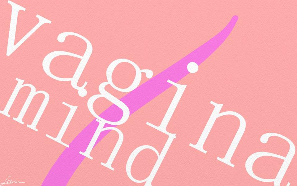 Vagina Mind