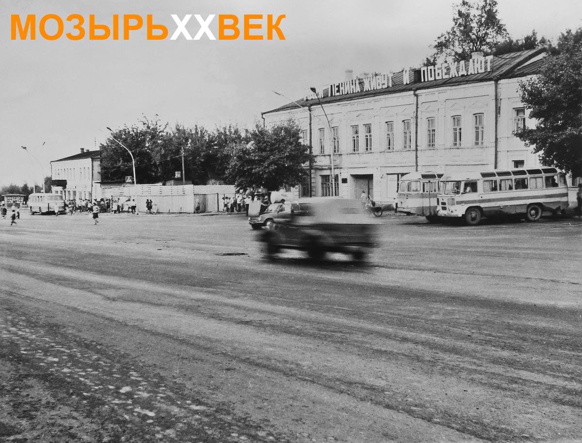 Фото старого города мозыря 3