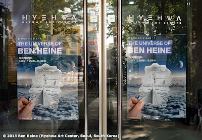The Universe of Ben Heine: Art exhibition posters and marketing at Hyehwa Art Center in South Korea
