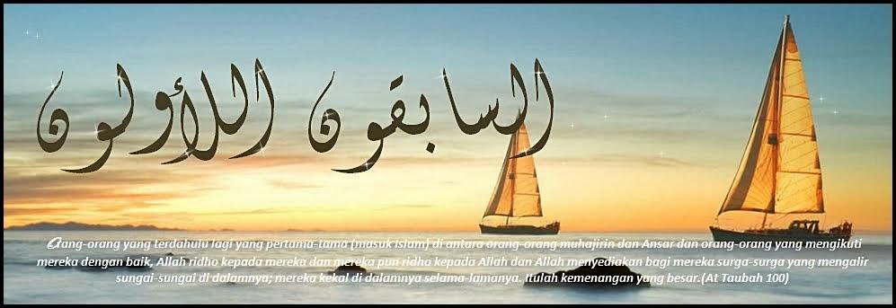 Assaabiquunal Awwaluun - Abu Ahmad Muhammad Al-Limboriy