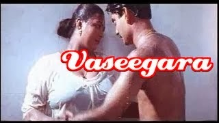Indian Mallu actress Shakeela Hot Tamil Movie 'Vaseegara' Free Online Full youtube movie