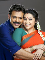 Drushyam Movie Photos Gallery-cover-photo