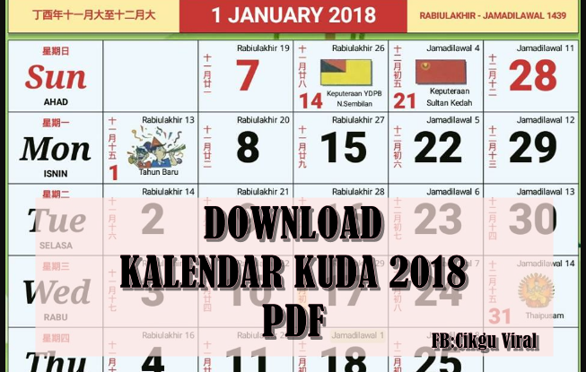 download kalendar kuda 2018 versi pdf