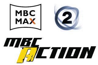 جميع ترددات MBC على النايل سات