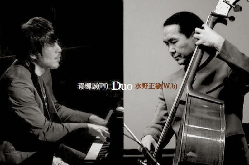 11/03(日)水野正敏(WB)&青柳誠(P)@京都/北山上賀茂 きらきらひかる