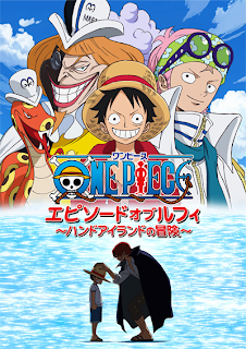 One Piece Hand Island Adventure