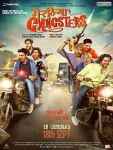 Watch Meeruthiya Gangster (2015) DVDRip Hindi Full Movie Watch Online Free Download
