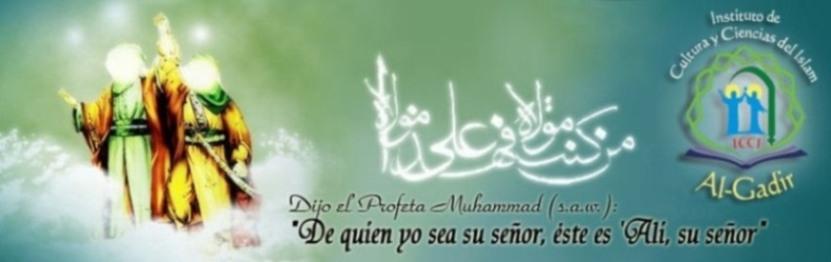 ICCI Al GADIR