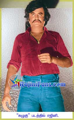 Rajinikanth Pictures 8