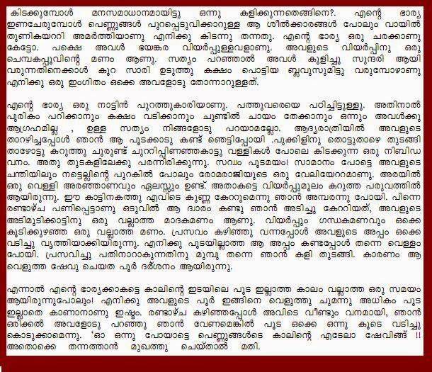 osho books malayalam pdf download