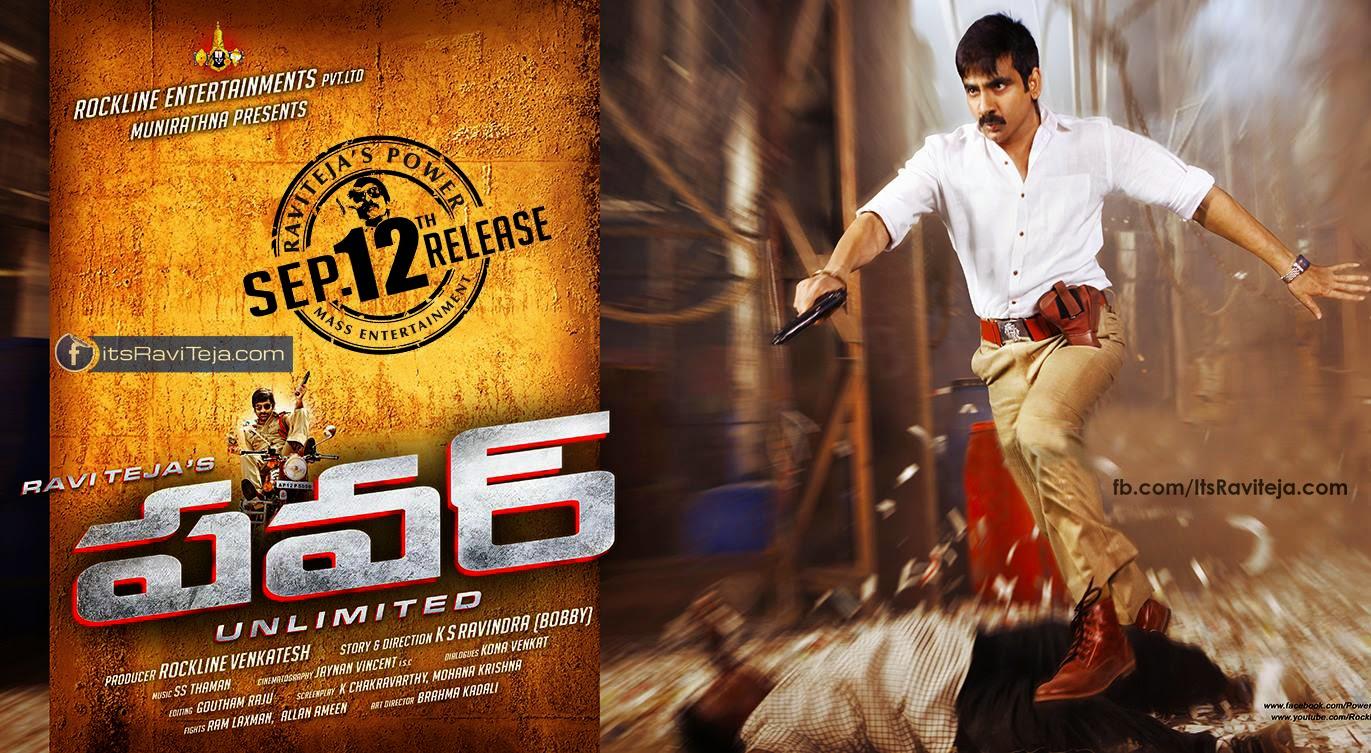 Ravi Teja Power Movie Press Meet Details