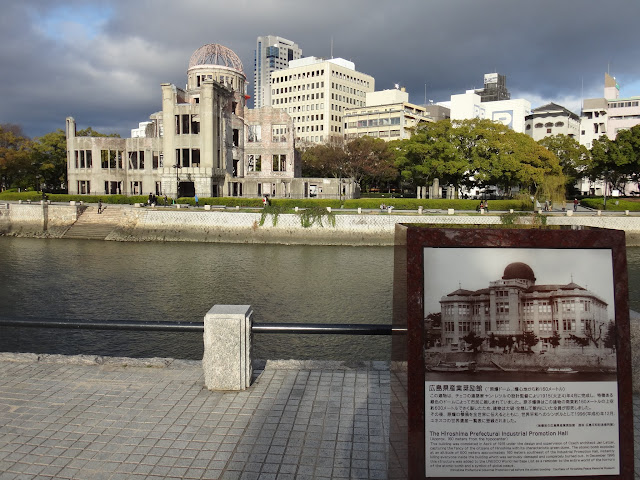 The old photo of Hiroshima Peace Memorial (Genbaku Dome) before the atomic bombing on 6th August 1945 in Hiroshima, Japan