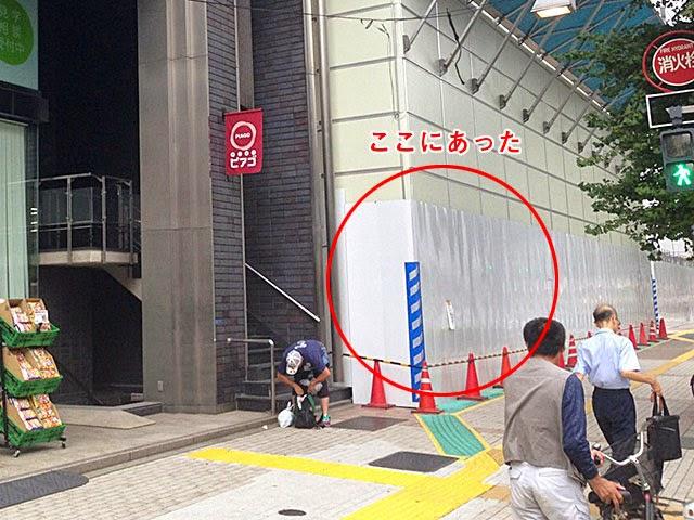 鉄火丼「鶴」中央通り店が弊店