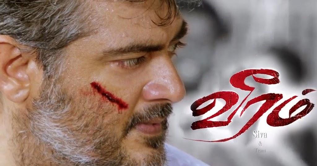 veeram movie full bgm free download