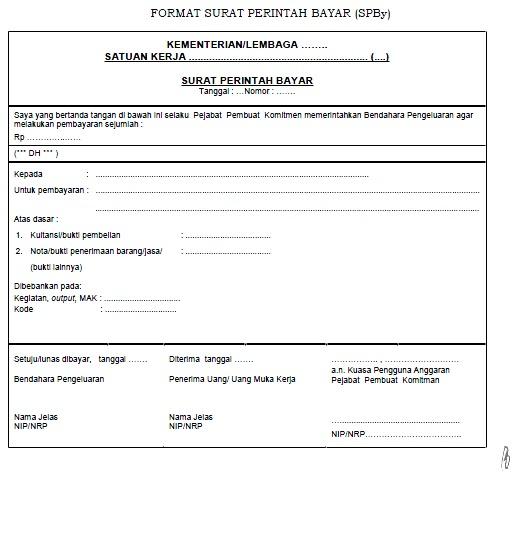 Ilmu Perbendaharaan Negara (KPPN): Februari 2013