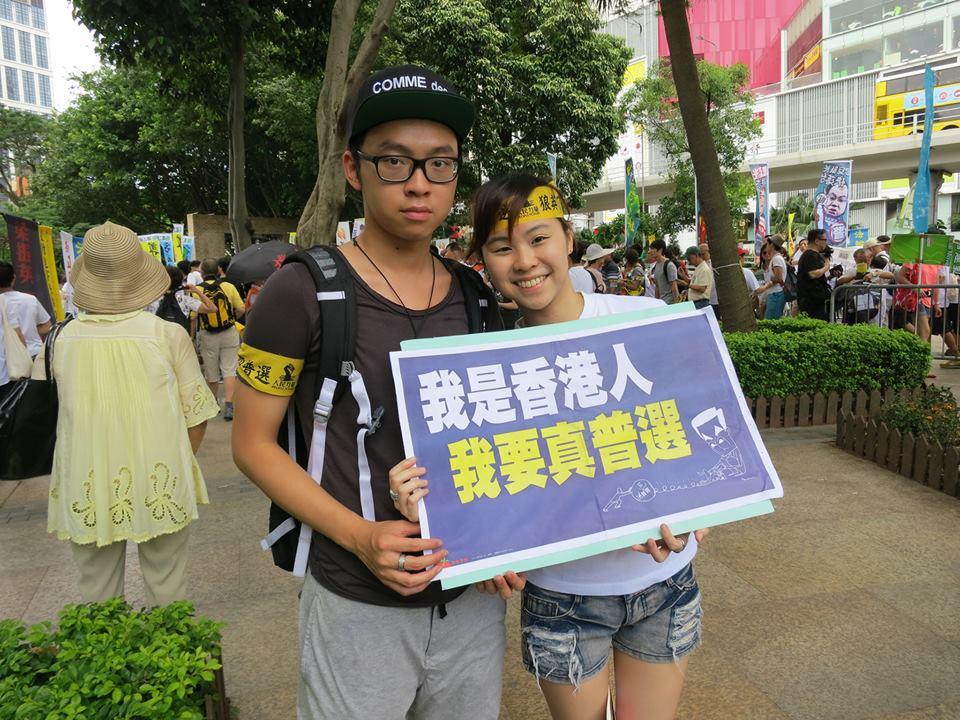 Image result for 咁都唔係涉及重大安全問題?!俾黨洗腦洗到連常識都冇!