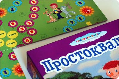 Настольная игра Простоквашино от компании Звезда
