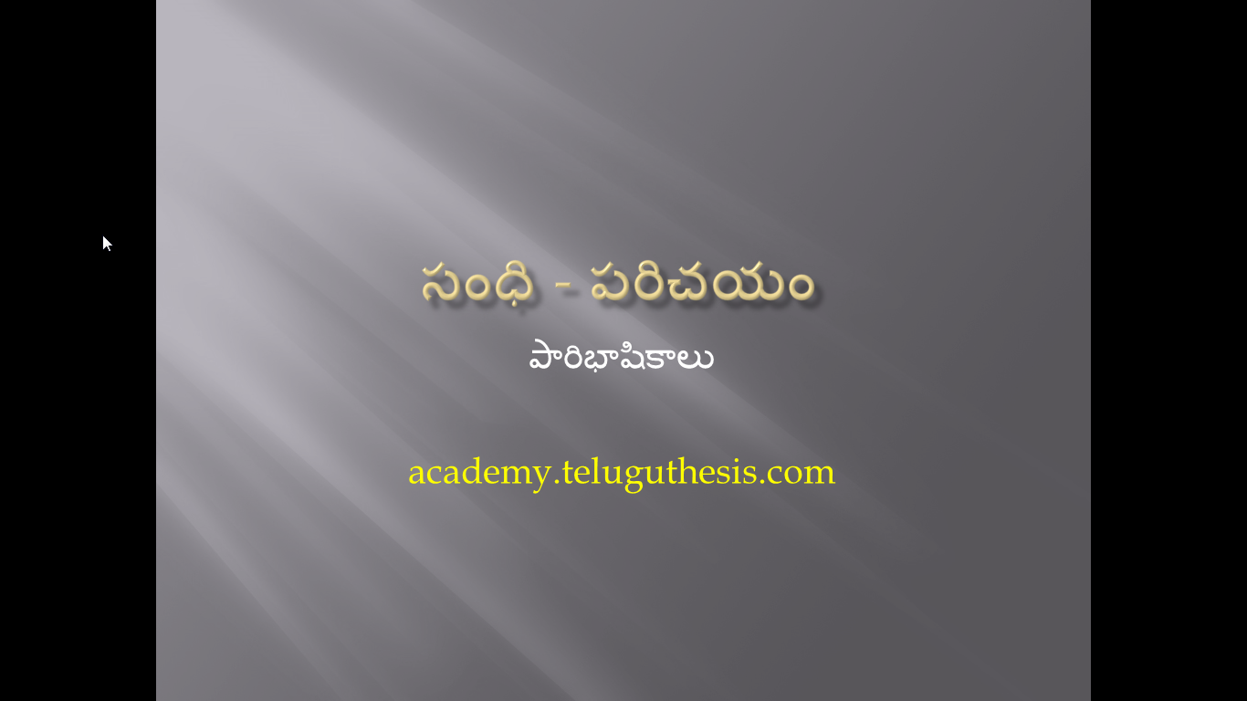 Www telugu thesis com writefiction web fc com