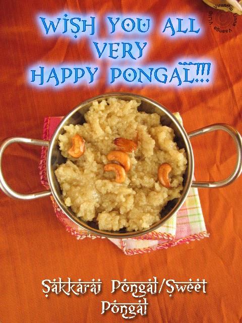 Sakkara-pongal-recipe