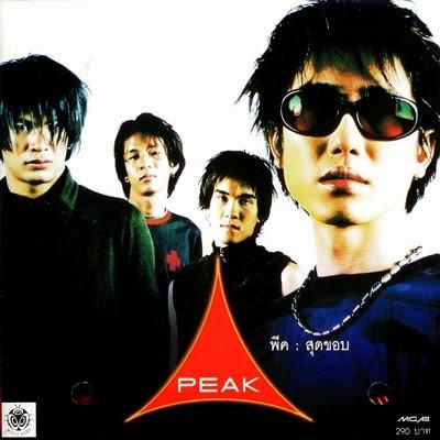 Image result for Peakวง