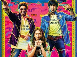 GUDDU RANGEELA POSTER - BOLLYWOOD NEWS