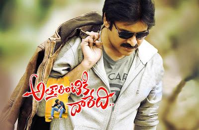 Attharintiki Daaredhi Telugu Movie HD Wallpapers (2)