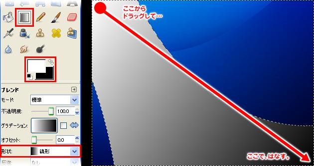 波型のグラデーションを作る② - 3
