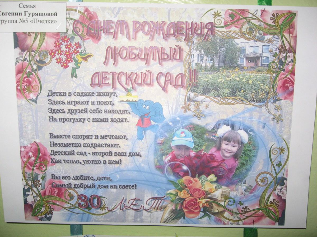 Уход за цветами лилии в домашних условиях