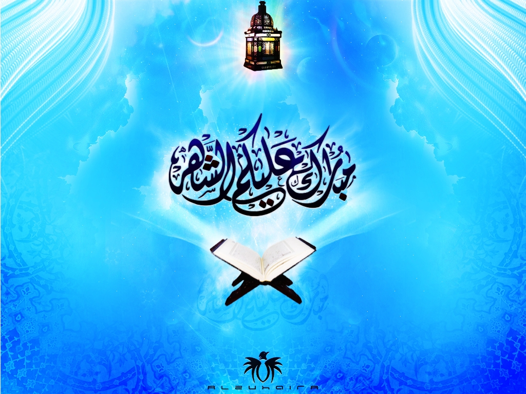 http://3.bp.blogspot.com/-dHw3_vMw6oY/Tja8dfQGr9I/AAAAAAAAA1k/8I1HrwD0Gkg/s1600/Ramadan-Mubarak-Wallpaper5.jpg